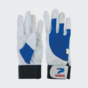 Netball Gloves (All Sizes) -0